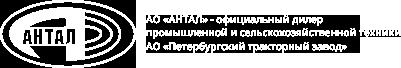 Лого Антал