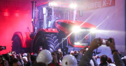 Запуск нового поколения тракторов «Кировец»